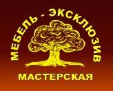 Мебель из натурального дерева на заказ в Мурманске